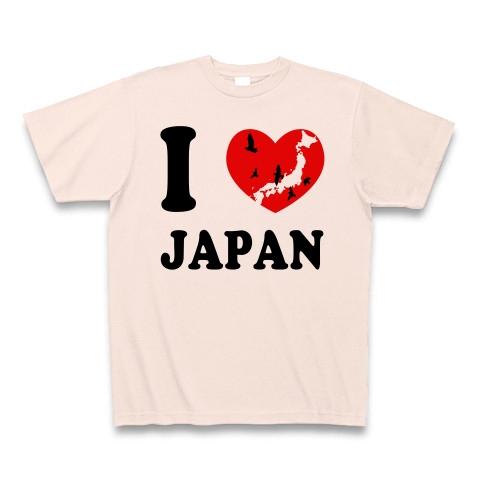 I_Love_Japan_t