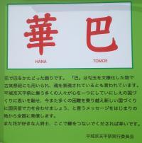 006_convert_20130502194242.jpg