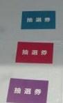 014_convert_20130519204442.jpg