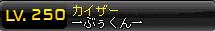 MapleStory 2013-03-28 10-54-21-703