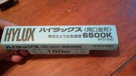 ハイラックス6500K