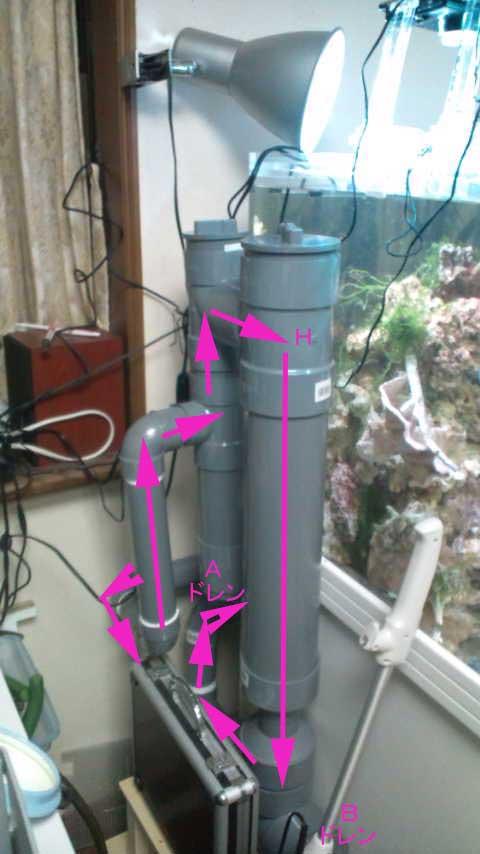 drytower20120503