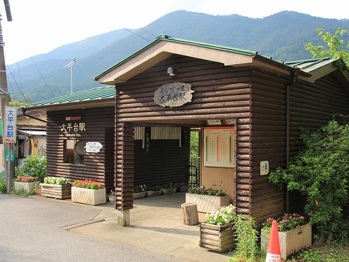 大平台駅の様子 箱根登山電車