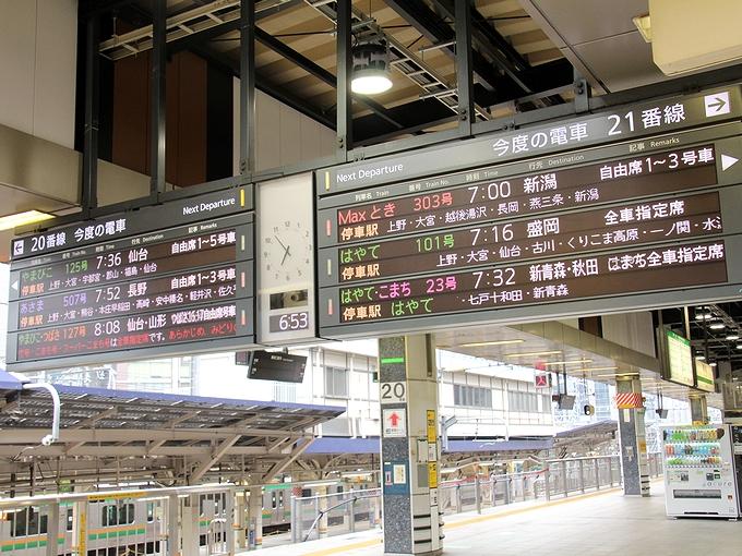 東京駅新幹線ホームのLED発車案内表示板