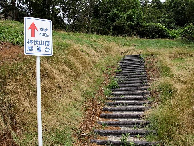 鉢伏山の駐車場