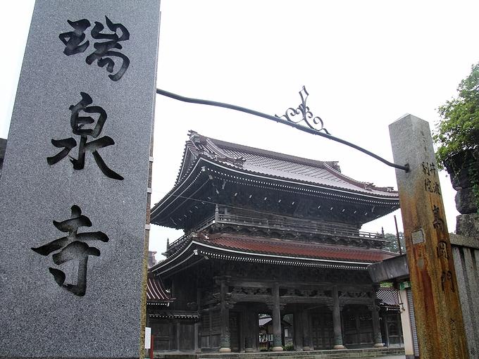井波瑞泉寺 高岡門