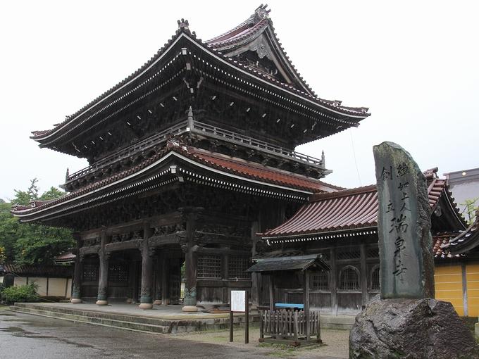 瑞泉寺の山門 「大門」