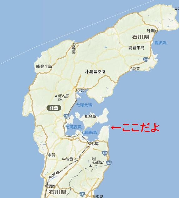 map_noto_1.jpg