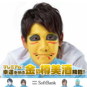 kinbaku-maker-95729.png