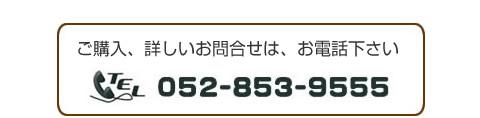 20120720_5.jpg