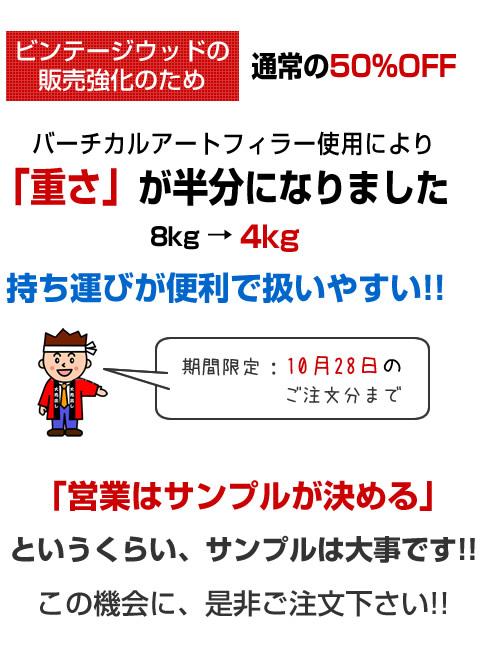 20121019_23.jpg