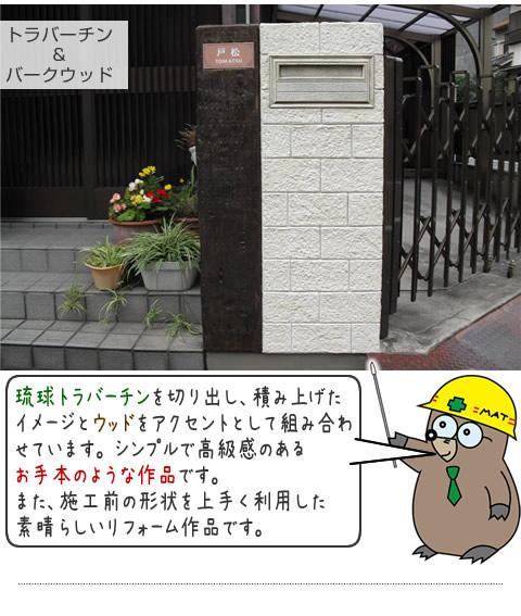 20121130_1_r4_c2.jpg