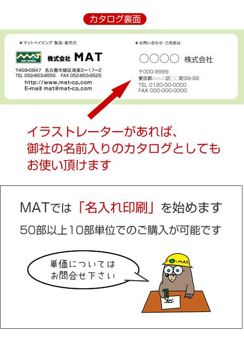 2012_0831_2_20120831174612.jpg