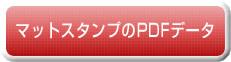 2012_0831_3.jpg