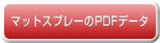2012_0831_4.jpg