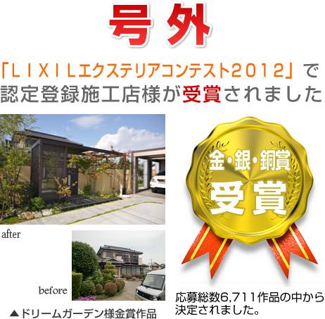 2012_1128_1.jpg