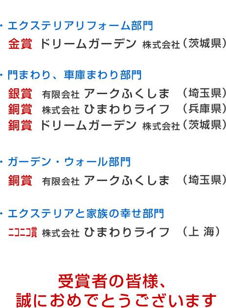 2012_1128_2.jpg