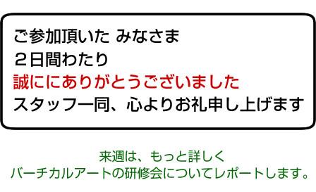2012_713_8.jpg