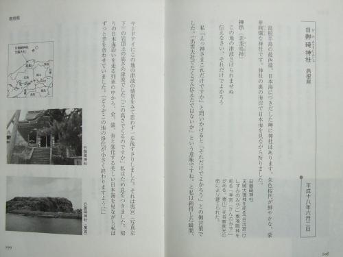 DSCF0134_convert_20120320160905.jpg