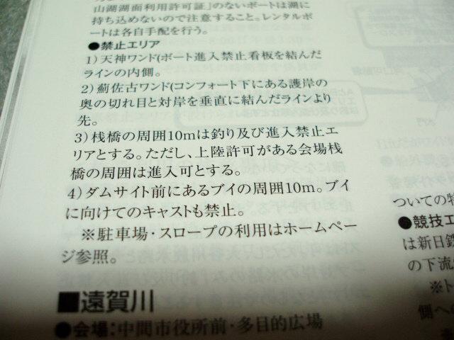 20130228210815dae.jpg