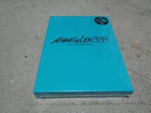 20130425 002