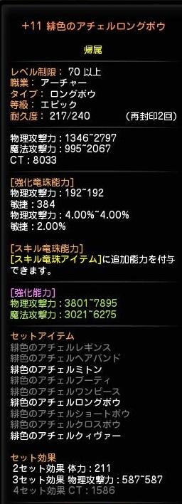 20131012082655fc7.jpg