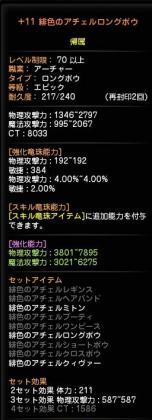 DN 2013-10-12 08-24-55 Sat