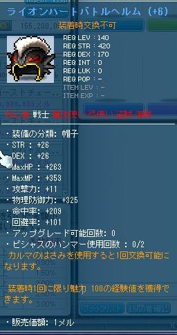 soubi10.jpg