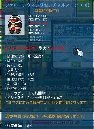 soubi5.jpg