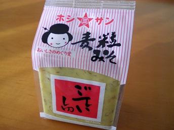 goteisyu1.jpg