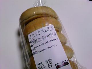 コストコ バラエティベーグル12個¥680a