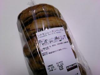 コストコ バラエティベーグル12個¥680aa