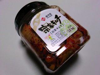 コストコ 宗家白菜キムチ1.5kg¥698