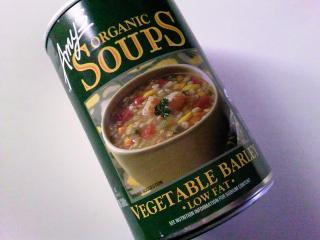コストコ エーミーズ オーガニックスープ8缶¥1598