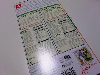 コストコ エーミーズ オーガニックスープ8缶¥1598aa