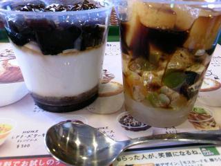 モス コーヒーゼリーケーキ・みつまめa