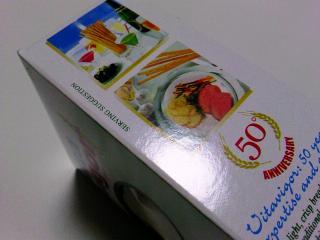 カルディ グリッシーニセサミ¥120a