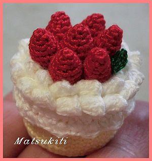 cake240514-4.jpg