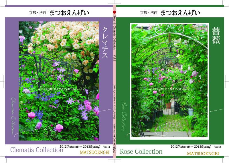 gennan_1のコピー