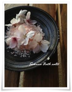 桜バスソルト20130405