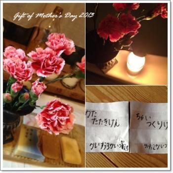 母の日2013005