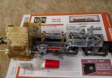 DSCF6103.jpg