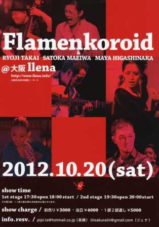 flamenkoroid.jpg