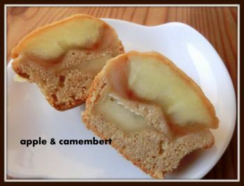 りんご×カマンベール