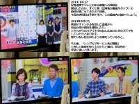 20141027095504_CIMG9028nhk1asaichi_ehe-niseseki_male.jpg