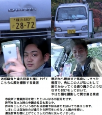 20141126CIMG9073MOVsp_yokohama480ke2872dqn.jpg