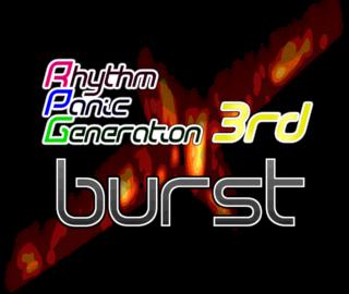 RPG3rd_logo