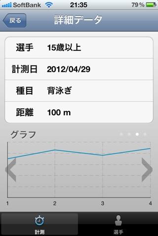 fc2blog_201204292200228b7.jpg