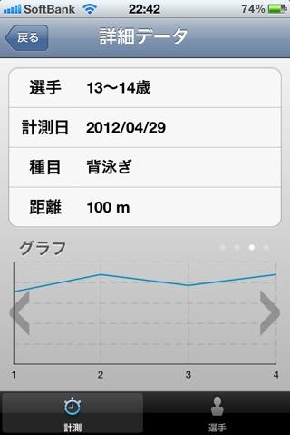 fc2blog_20120429224226384.jpg