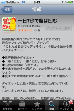 fc2blog_201206030843538f3.jpg